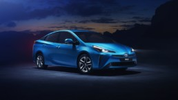 The 2019 Toyota Prius will arrive in Ireland in March