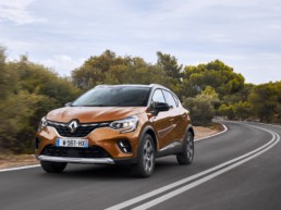 The new Renault Captur has arrived in Ireland!